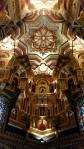 The Arabian room