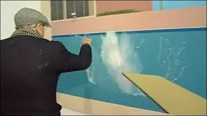 Hockney - Bigger Splash